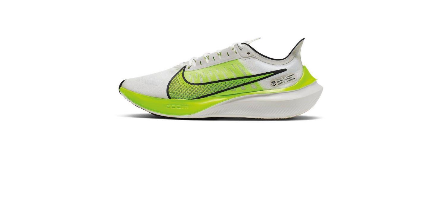 Migliori scarpe running Nike 2019 Reviews e Opinioni